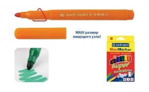 Фломастеры super washable maxi